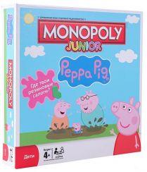 Монополия Junior. Свинка Пеппа