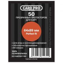 Прозрачные протекторы Card-Pro премиум  64х89 мм (50 шт.)