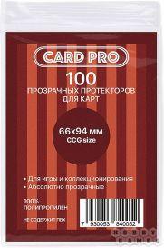 Протекторы Card-Pro CCG Size прозрачные 66x94 мм (100 шт.)