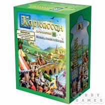 Каркассон 8: Мосты, замки и базары