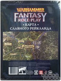 Warhammer Fantasy Roleplay. Карта Рейкланда