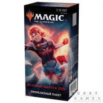 Magic. Базовый выпуск 2020: Пререлизный пакет