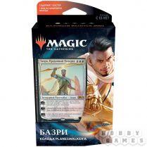 Magic. Базовый Выпуск 2021: Базри