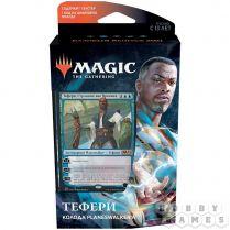 Magic. Базовый Выпуск 2021: Тефери