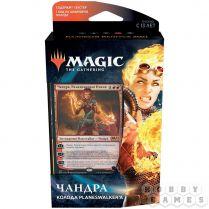 Magic. Базовый Выпуск 2021: Чандра