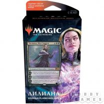 Magic. Базовый Выпуск 2021: Лилиана