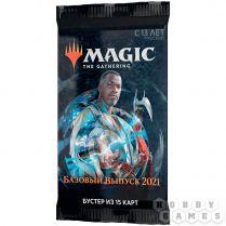 Magic. Базовый выпуск 2021 - бустер