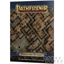 Pathfinder. Настольная ролевая игра. Игровое поле «Трущобы»