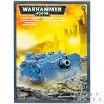 Space Marines Vindicator