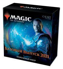 Magic. Базовый выпуск 2021: Пререлизный набор