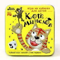 Кот мышелов (жестяная коробочка)