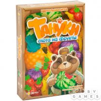 Тануки. Охота на фрукты