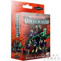Warhammer Underworlds: Жнецы Кайнана