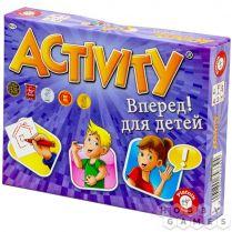 Activity Вперёд! (детская версия)