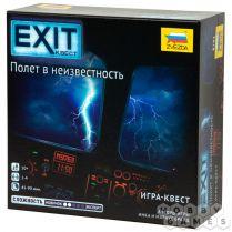 EXIT-Квест: Полёт в неизвестность
