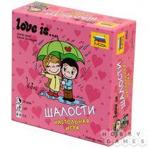 Love is... Шалости