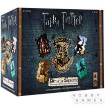 Гарри Поттер: Чудовищная коробка чудищ