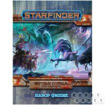 Starfinder. Настольная ролевая игра. Серия приключений «Мёртвые солнца». Набор фишек