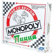 Монополия: Пицца