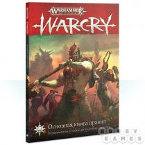 WARCRY: Core Book на русском языке
