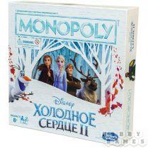 Монополия. Холодное сердце II