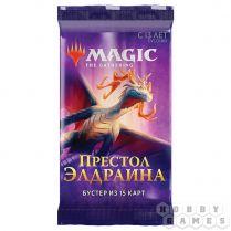 Magic. Престол Элдраина - бустер