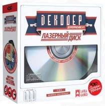 Декодер. Лазерный диск