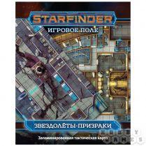 Starfinder. Настольная ролевая игра. Игровое поле «Звездолёты-призраки»