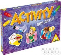 Activity для детей