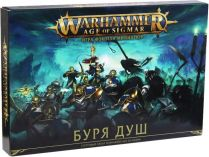 AGE OF SIGMAR: TEMPEST OF SOULS (RUS)