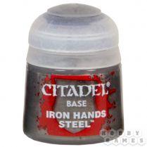 Краска Base: Iron Hands Steel (12 мл)