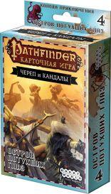 Pathfinder. Карточная игра: Череп и Кандалы. Колода приключения «Остров Потухших Глаз»