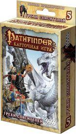 Pathfinder. Грехи спасителей