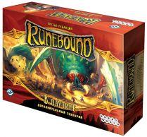 Runebound. 3-я ред. Дополнительный сценарий