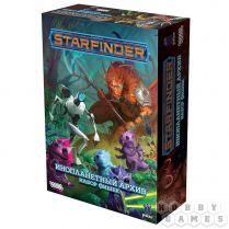 Starfinder. Настольная ролевая игра. Инопланетный архив. Набор фишек