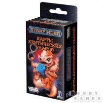 Starfinder. Настольная ролевая игра. Карты критических ударов