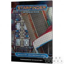 Starfinder. Настольная ролевая игра. Игровое поле «Звездолёт