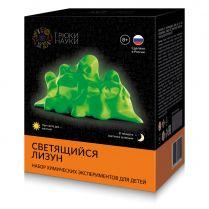 Трюки Науки - Светящийся лизун (оранжевый/цитрусовый)