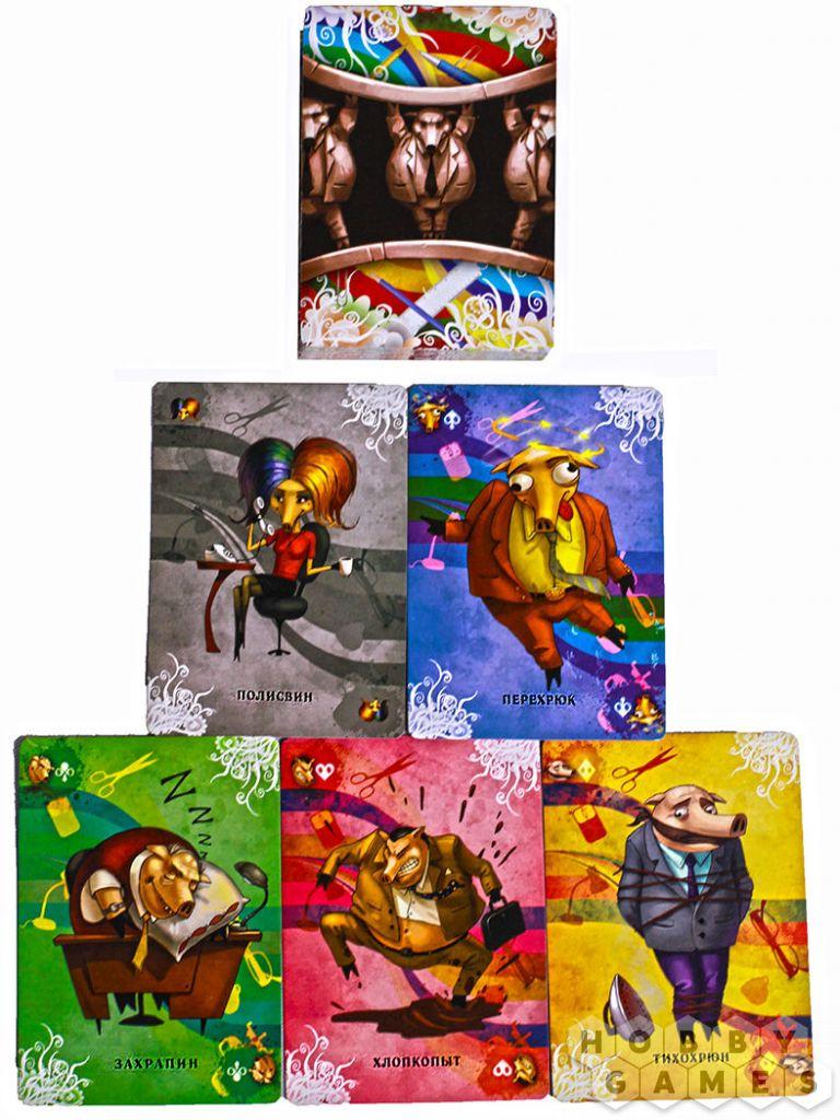 Игра свинтус карты играть можно ли выиграть на вулкан казино