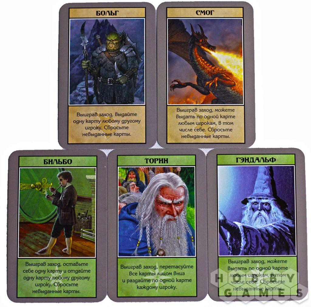Трыня карточная игра онлайн