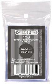 АКСЕССУАРЫ: Прозрачные протекторы Card-Pro 46x70 мм (100 шт.)