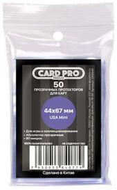АКСЕССУАРЫ: Прозрачные протекторы Card-Pro премиум 44x67 мм (100 шт.)