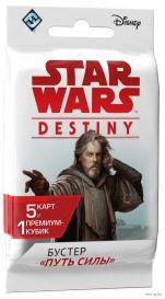 Star Wars: Destiny. Бустер «Путь Силы»