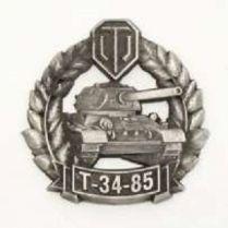 Магнит Танк Т-34-85