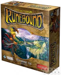 Runebound. Третья редакция. Дополнение