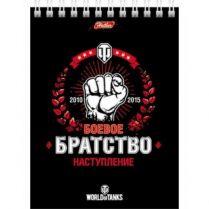 Блокнот 60л А6ф 80 гр/кв. м. на гребне серия - Танки - Боевое братство (WOT)