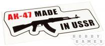 Наклейка на машину АК-47 Made in USSR на прозрачной основе, 250*110 мм