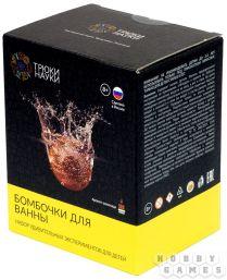 Набор для опытов: Трюки науки - бомбочки для ванны (шоколад)