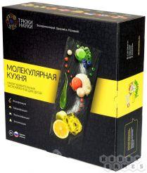 Набор для опытов: Трюки Науки - Молекулярная кухня