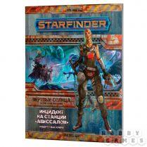 Starfinder. Настольная ролевая игра. Серия